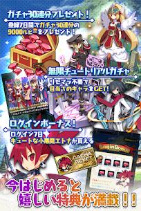 【SRPG】魔界ウォーズ 2