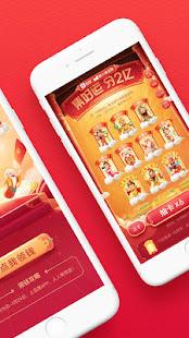 App 百度 APK for Windows Phone
