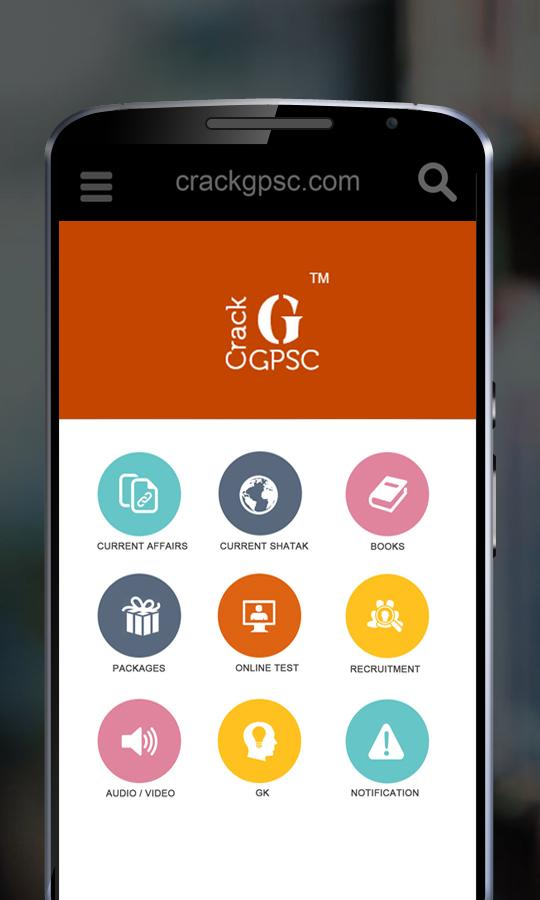 Crack GPSC- screenshot