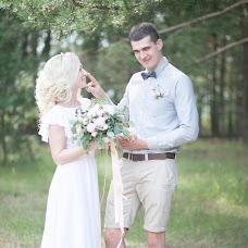 Wedding photographer Antonina Volkogonova (To83). Photo of 30.07.2017