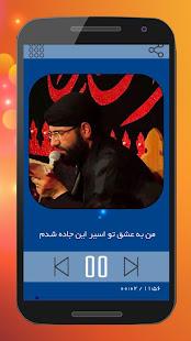 گلچین مداحی حسین سیب سرخی - náhled