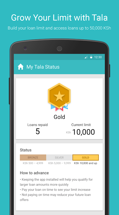 Tala (formerly Mkopo Rahisi)- screenshot