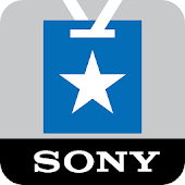 Sony | Events