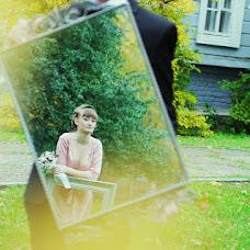Wedding photographer Kristina Sorokina (SoROCKa). Photo of 09.11.2013