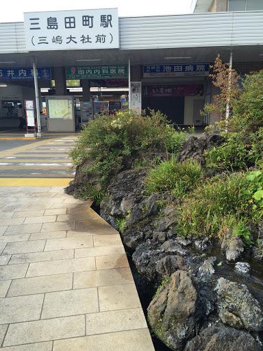 Portal - 三島田町駅
