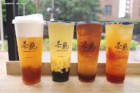 茶聚i-partea台北南港店