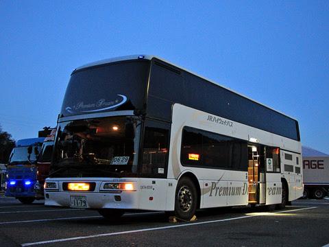 JRバス関東「プレミアムドリーム」 1179_229 鮎沢PAにて_02