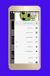 دورينا جميل screenshot 1