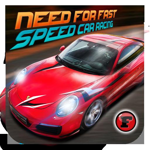 需要快速的速度赛车 賽車遊戲 LOGO-玩APPs