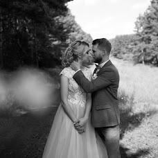 Wedding photographer Yuliya Terenicheva (Terenicheva). Photo of 24.10.2018