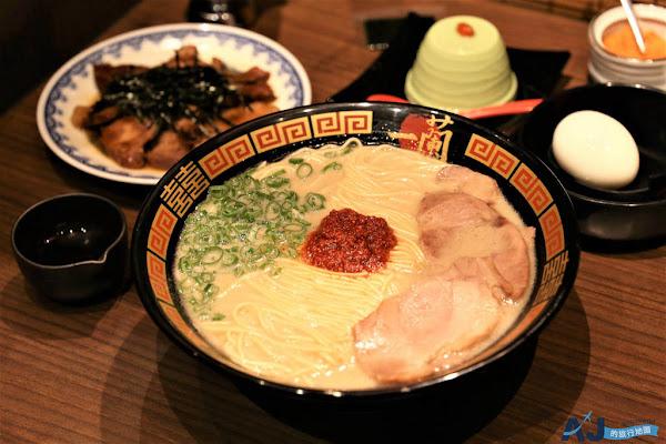 一蘭拉麵台灣台北本店 天然豚骨高湯每天從空運來台 給你最原汁原味的日本拉麵 營業時間分享