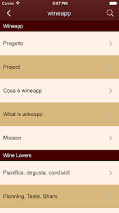Wine App- screenshot thumbnail