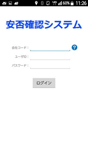 u5b89u5426u78bau8a8d 1.0.0 Windows u7528 1