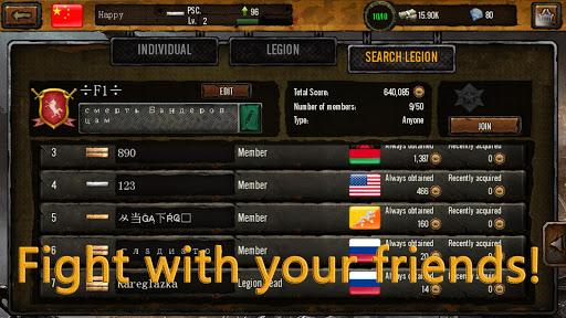 SteelHonour  captures d'écran 5