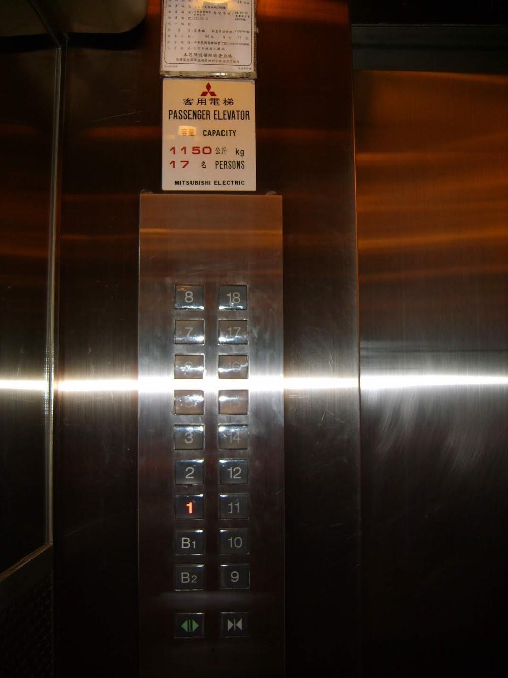 엘레베이터 버튼