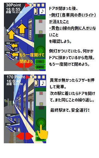 u8ecau638cu3060GOuff01u3000u8ecau638cu30b7u30e5u30dfu30ecu30fcu30bfu30fcu3000u3010u79c1u9244u7de8u3011 apkmind screenshots 5