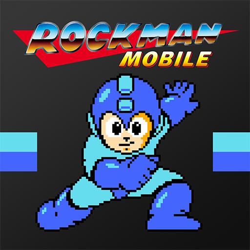 ロックマン モバイル