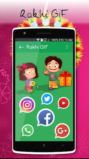 Rakhi GIF - Rakshabandhan GIF Collection 1.0 screenshots 3