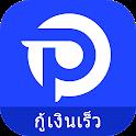 probank-สมัครสินเชื่อออนไลน์อย่างเร็ว 100% icon