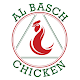 Al Basch Chicken for PC-Windows 7,8,10 and Mac