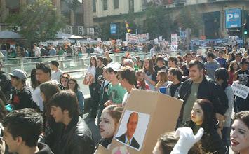 Photo: Plaza Jacinto Benavente Madrid