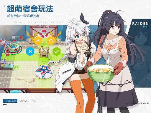 崩壊3rd screenshot 15