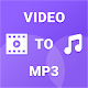 Download Video to mp3 - Mp4 to mp3,Mp3 converter For PC Windows and Mac