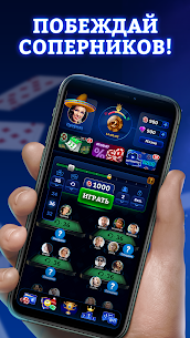 Durak Online 3D App Latest Version Download For Android and iPhone 2