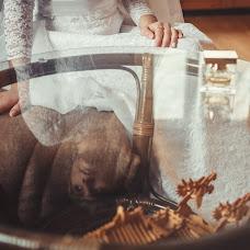 Wedding photographer Aleksandra Kaplaukh (AliseKa). Photo of 14.03.2016