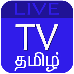 Live TV Tamil HD APK for Blackberry   Download Android APK GAMES