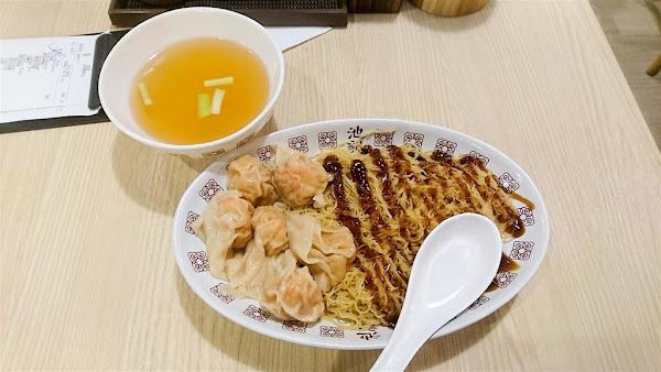 池記雲吞麵 板橋車站店 -- 來自香港榮獲米其林推薦的雲吞麵專賣店