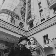 Wedding photographer Kristina Russkikh (RusskihKris). Photo of 16.09.2014