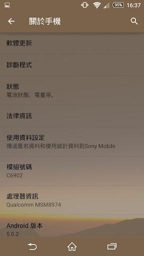 玩個人化App|Xperien Wuling免費|APP試玩