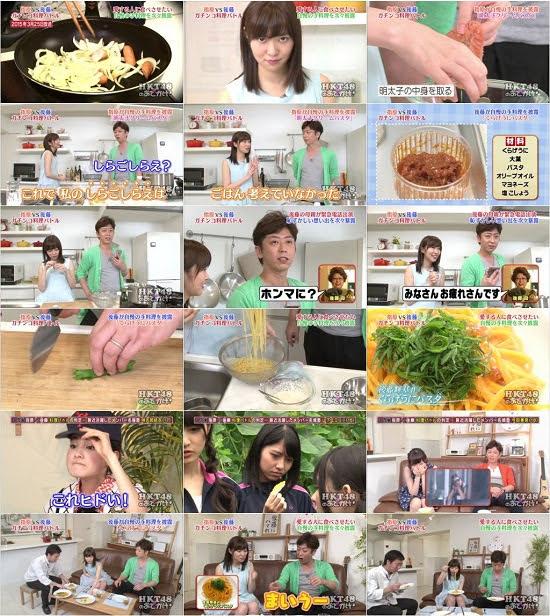 (TV-Variety)(720p) HKT48のおでかけ! ep133 150909