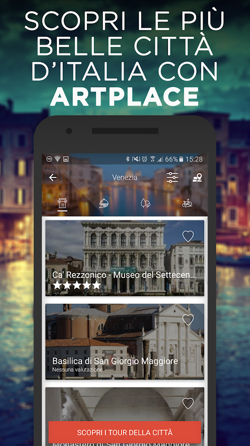 Artplace- screenshot