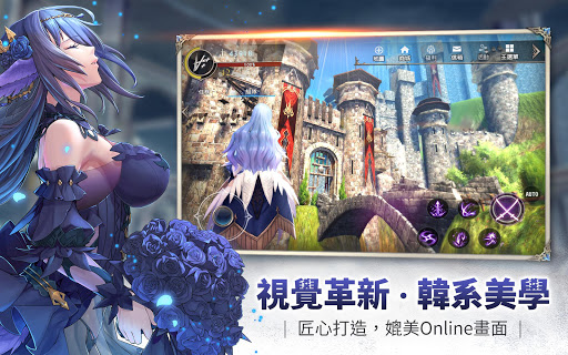 幻想神域2 screenshot 10