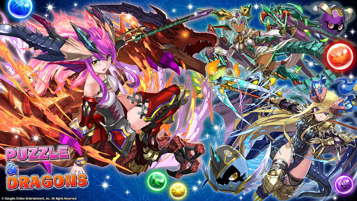 Puzzle & Dragons(龍族拼圖) apkbreak screenshots 1