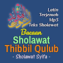 Sholawat Nabi Thibbil Qulub Terlengkap icon