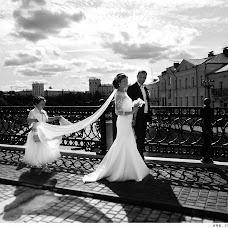 Wedding photographer Yuliya Talan (talan). Photo of 20.08.2015