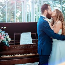 Wedding photographer Marina Kopf (MarinaKopf). Photo of 02.11.2016
