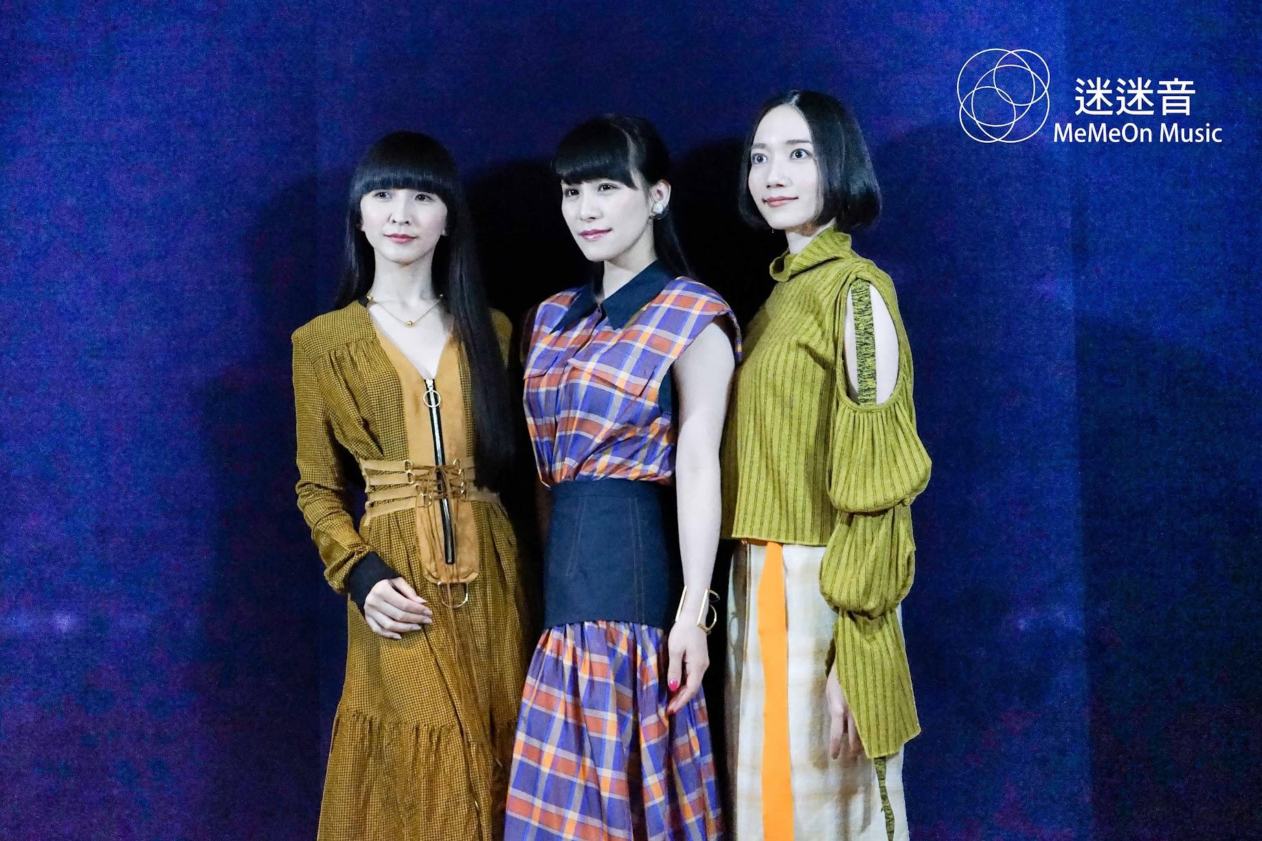 【MeMeOn インタビュー】Perfume台湾演出直前 「台湾の化粧品、オファー待ってます!」