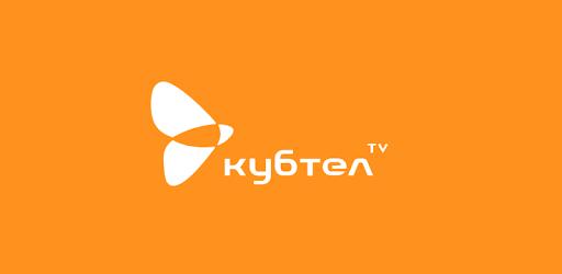 Кубтел ТВ (для мобильных устройств) - Aplikacije na Google Playu