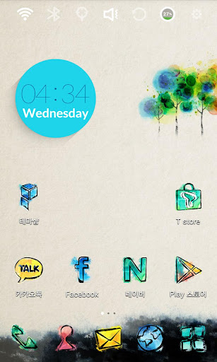 Spring Day Launcher Theme