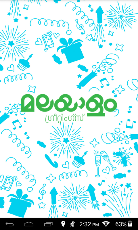 Malayalam Greetings- screenshot