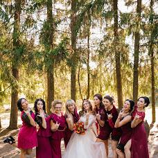 Wedding photographer Katya Zavyalova (rina). Photo of 25.01.2018