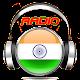 suryan fm radio 93.5 tamil live Download for PC Windows 10/8/7