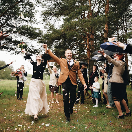 Wedding photographer Vitaliy Palkin (Palkin). Photo of 15.06.2017