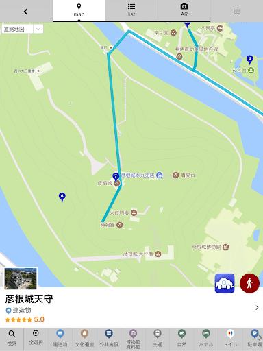 Hikone Mystery Tour 1.0.3 Windows u7528 9