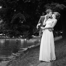 Wedding photographer Sergey Nekrasov (Nerkasov90). Photo of 10.06.2017