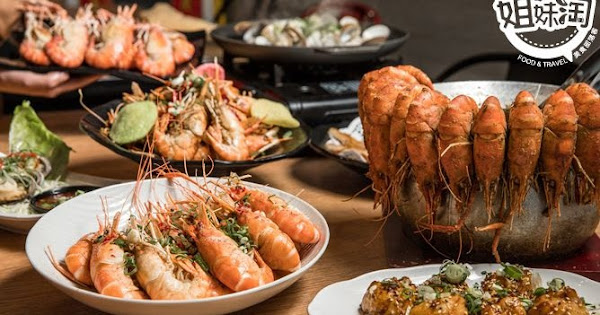 生猛泰國蝦保證每隻都有紅頭!肉質肥厚飽滿吃到飽不是問題-水明蝦紅頭泰國蝦料理